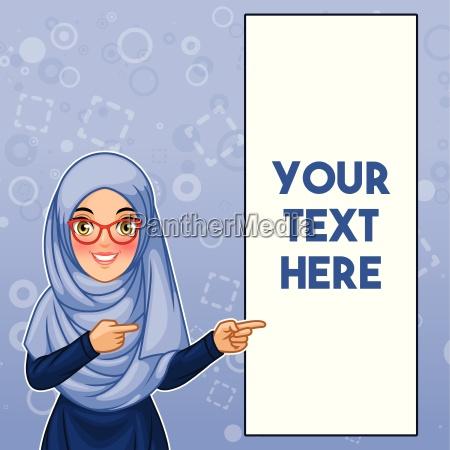 young muslim woman wearing hijab and